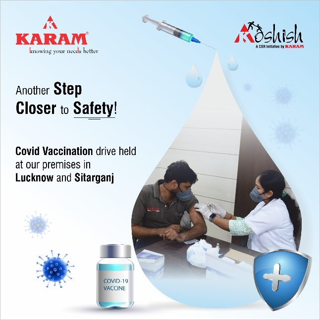 KARAM Safety Private Limited